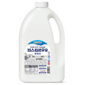 [파스퇴르우유] 파스퇴르 후레쉬우유 2.3L