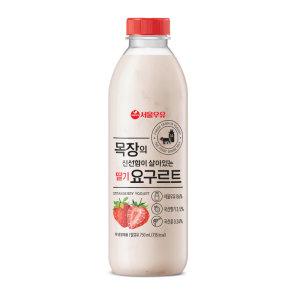 [서울우유] H 서울 목장신선요구르트딸기 750ML