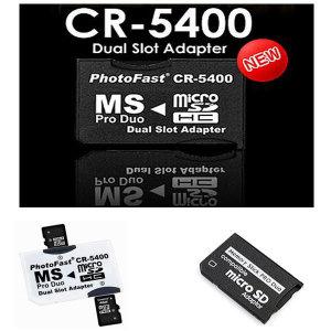 CR-5400 PSP 용 메모리 어댑터 SD 듀얼/128GB지원