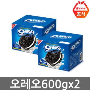 [오레오] 오레오600g+600g/화이트/초코/샌드/씬즈/과자/쿠키