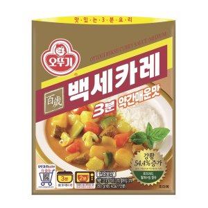 오뚜기 3분백세카레약간매운맛 200G