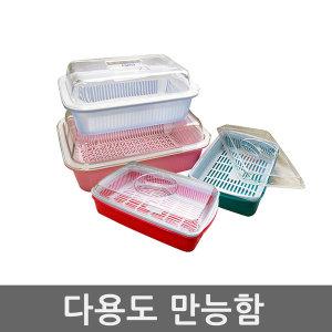 위생식기함 다용도 만능함 수저함 식기보관 수납