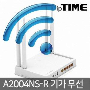 EFM ipTIME A2004NS-R 기가 와이파이 무선 공유기