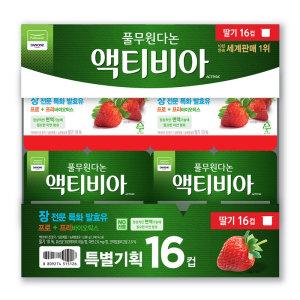 (전단상품)P 풀무원다논 액티비아컵16입기획 딸기  80Gx16
