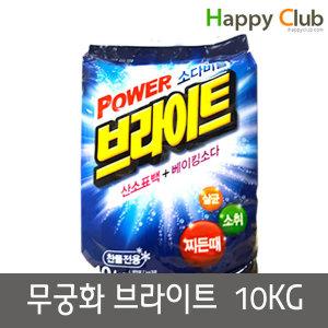 무궁화 파워 브라이트 10kg 가루세제/세탁 P