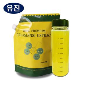 깔라만시 원액 1리터 3팩/프리미엄등급/잔류농약검사