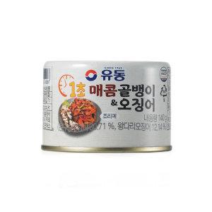 유동1초매콤골뱅이 오징어 140G