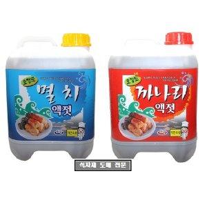 오정도 멸치액젓9kg 까나리액젓9kg 김장 대용량