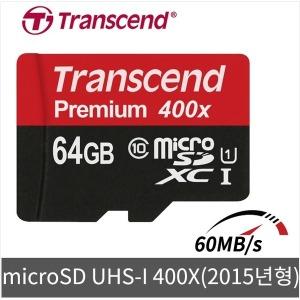 [트랜센드] u ((무료배송)) 트랜센드 MicroSDXC 64GB /마이크로SD