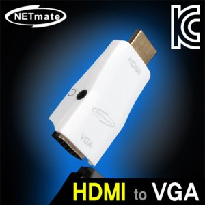 NETmate NM-HV04/HDMI to VGA(RGB)+Stereo 컨버터(젠