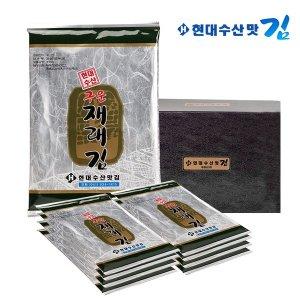 (현대수산맛김) 현대수산맛김 보령대천김 재래김/돌김 30봉