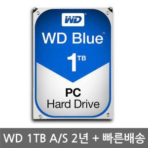 WD 1TB BLUE WD10EZEX (SATA3/7200/64M) 하드디스크