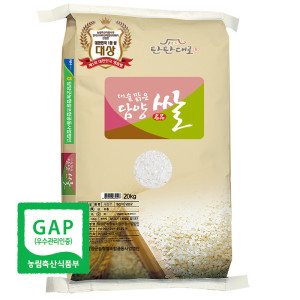[금성농협] 금성농협 대숲맑은 담양쌀 20kg /2019년 햅쌀 특등급
