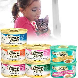 [팬시피스트] 팬시피스트 12개+12개 고양이캔 고양이간식 엘레강스