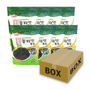무료배송 김앤김 광천 돌자반 대용량 box 300gx8개