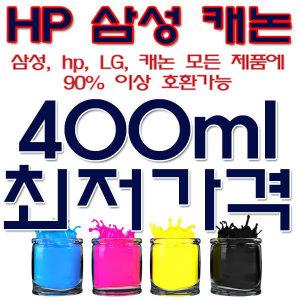 [HP] HP K209A K109G K209G 사용편리한 리필잉크