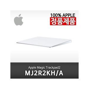 애플정품 매직트랙패드2/MJ2R2KH/A 매직트랙패드