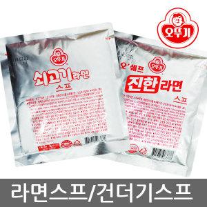 [오뚜기] 라면스프/진라면 스프 쇠고기 우동스프 스낵면 콩국수