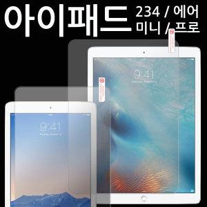 아이패드 프로 11 10.5 9.7 에어 미니4 강화유리 액정