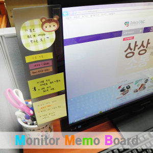 모니터 메모보드 포스트잇 메모홀더 메모판 판촉 홍보