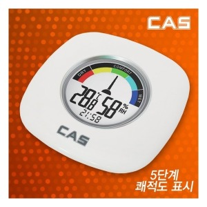 [CAS] 카스  CAS 디지털 온습도계 T006/TE-301 총 3종 선택1