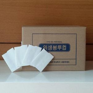 위생 봉투컵4000매/생수컵/물컵/봉투컵/일회용종이컵