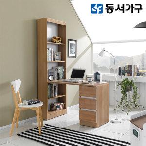 [동서가구] 클레버 1200 H형 책상세트 서랍장/책장 DF909320