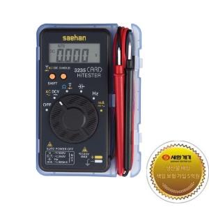 [새한계기] SH-3235 신형 콘덴서 전압 전류 도통 저항 테스터기