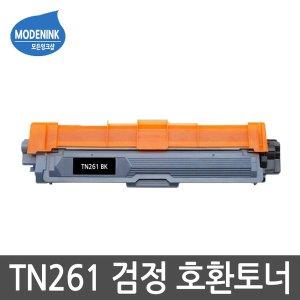 [브라더] TN-261BK 호환토너 HL-3150CDN 3170CDW MFC-9140CDN
