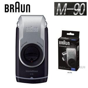[브라운] 브라운 M90/건전지포함/면도기/시리즈M/총알배송