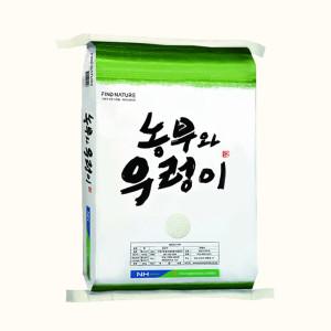 농협 황새와우렁이 쌀 무농약 유기농 백미 현미 20kg