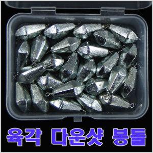 키우라/육각다운싱커/봉돌/대용량/바다.민물겸용