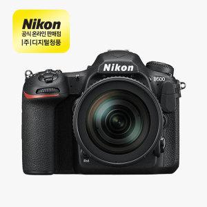 [D500] 니콘 D500 BODY (주)디지털청풍 니콘 1호 공인샵
