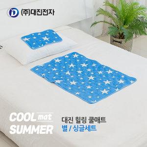 NEW 힐링 황토 돌고래 쿨매트/후기 이벤트 방석증정