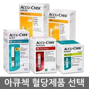 [아큐첵] 혈당시험지 소프트클릭스 (액티브/퍼포마/인스턴트)