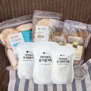 (아이보리) 쌀가루 국산100%
