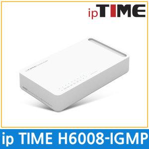 [아이피타임] EFM ipTIME H6008-IGMP 스위치허브 回 기가비트 8포트