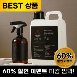 잎 편백수 2L+700ml 피톤치드원액 스프레이