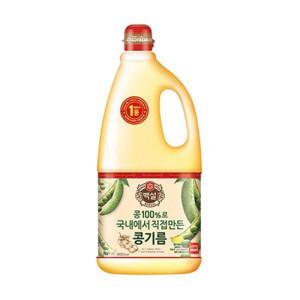 [백설] (현대백화점)백설 콩기름 1.8L