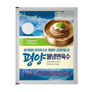 [생가득] 풀무원 평양물냉면육수 290ML