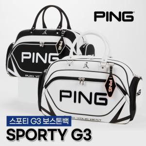 [핑] 핑정품  2019 G PRO 지프로 보스턴백