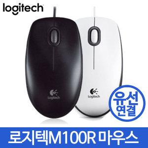 [삼성전자] 정품마우스 게이밍 삼성/LG/로지텍/삼보/유선/무선