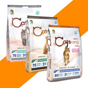 [프로베스트] 프로베스트캣 발란스15kg블루20kg/고양이사료20kg