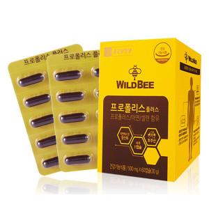 [종근당] 종근당건강 호주산 프로폴리스 플러스 60캡슐 2개월분