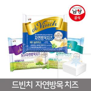 [남양] 남양 드빈치 체다치즈 60매 / 유기농 아기치즈