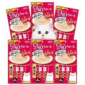 [이나바] 이나바 챠오츄르 스틱 원터치츄르 고양이간식