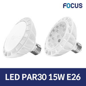 [Focus] LED PAR30 15W E26 레일조명 백색 4000K
