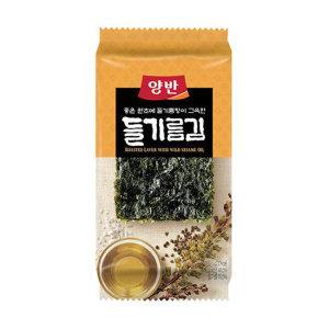 양반김 도시락김 들기름김 4g 16봉 10세트 무료배송
