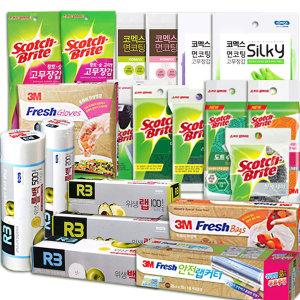 [스카치 브라이트] 3M 수세미 행주 주방용품 모음전 - 고무장갑 위생백