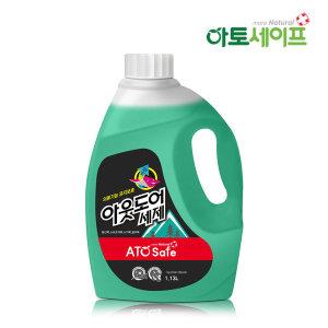 [아토세이프] 아웃도어 세탁세제  1L/기능성세제/액체세제